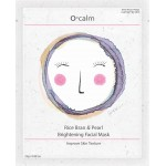Rice Bran & Pearl Brightening Facial Mask