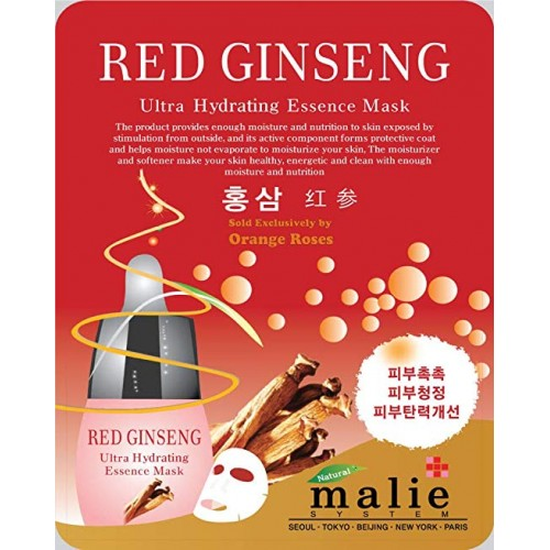 Malie Ultra Hydrating Essence Facial Mask Sheets 16 Type - Pack of 10 Red Ginseng