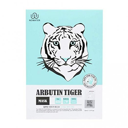 Arbutin Tiger Mask Moisturizing Facial Mask - Pack of 10