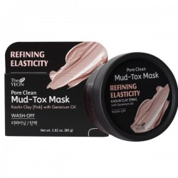 The YEON Pore Clean Mud-Tox Mask Pink