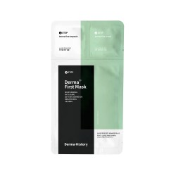 Derma First Mask Set(5pcs) : 3 Step Mask Pack
