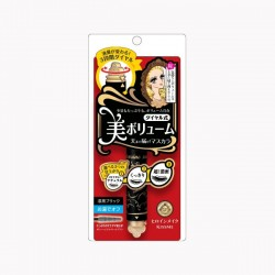 KissMe HEROINE MAKE Volume Control Mascara 01 Jet Black