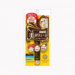 KissMe HEROINE MAKE Volume Control Mascara 02 Brown