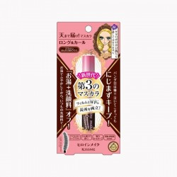 KissMe HEROINE MAKE Long & Curl Mascara Advanced Film 02 Brown