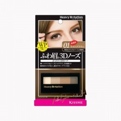 KissMe Heavy Rotation Powder Eyebrow & 3D Nose 01 Light Brown