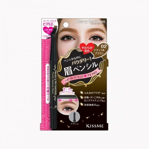 KissMe Heavy Rotation Powder Eyebrow Pencil 02 Natural Brown