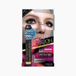 KissMe Heavy Rotation Extra Volume Mascara #01 Rich Black