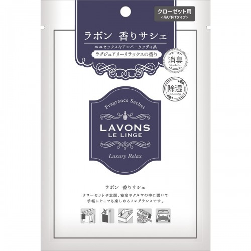 LAVONs Fragrance Sachet (4TYPE)