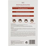 Red Ginseng Jelly Face Mask - 10 Pack